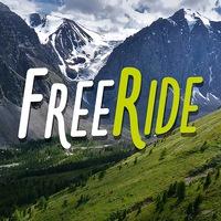 Логотип FreeRide - Туры на Алтай / Прокат