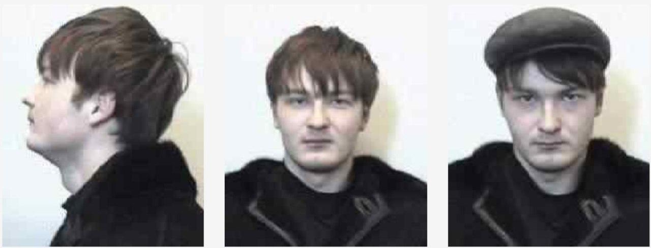 Спецслужбы Украины случайно раскрыли личность предполагаемог