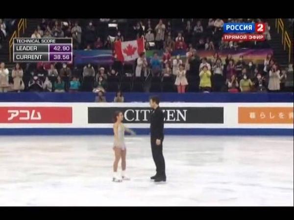 Meagan Duhamel Eric Radford - 2014 World Championships - SP