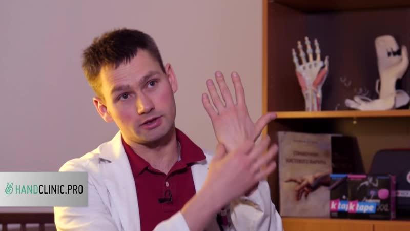 Лечение гигромы на запястье