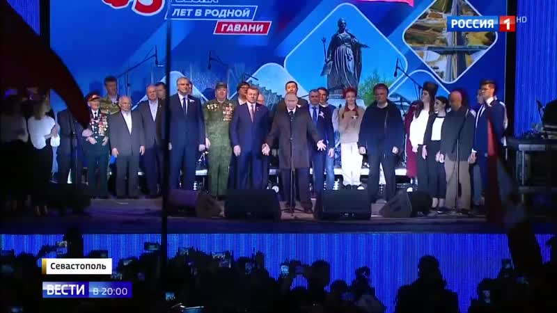 Путин поздравил крымчан с пятилетием возвращения в Россию
