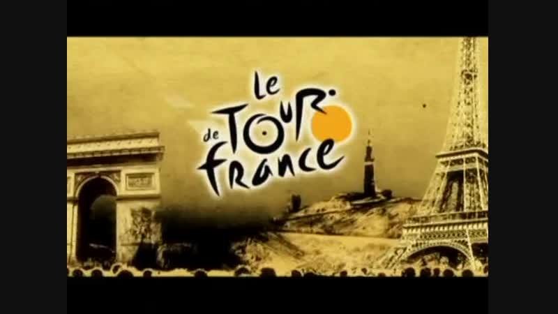 Tour de France 2009 13th Stage 17.07.Vittel-Colmar ᴖ 01