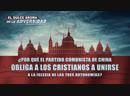(IV) - ¿Por qué el PCCh obliga a los cristianos a unirse a la Iglesia de las Tres Autonomías?