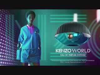 Kenzo world EDP INTENSE alc