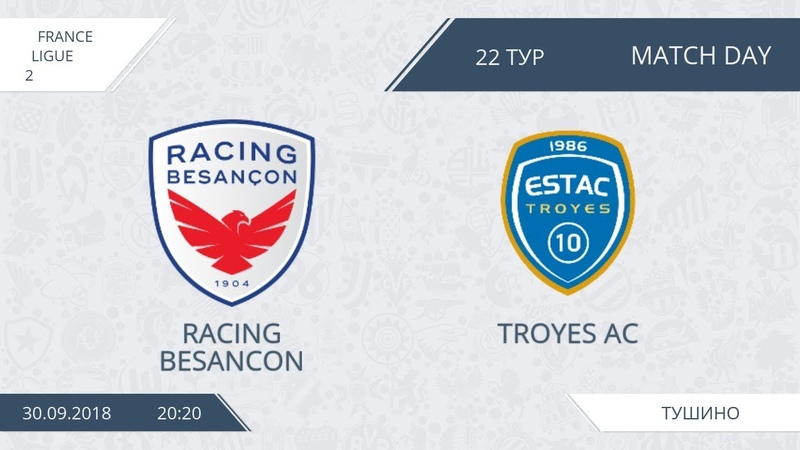 AFL18. France. Ligue 2. Day 22. Racing Besancon - Troyes AC