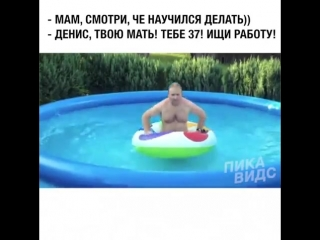 Mama_smotri-spaces.ru.mp4