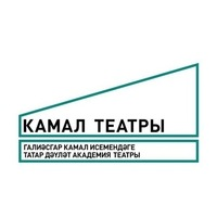 Логотип Татарский театр имени Камала (ТГАТ им.Г.Камала)