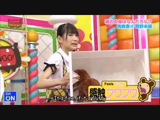 Сумасшедшее Японское Шоу - Угадай Что в Коробке! Ржака