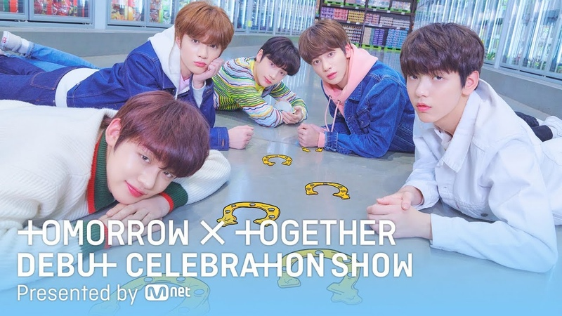 TOMORROW X TOGETHER Debut Celebration Show