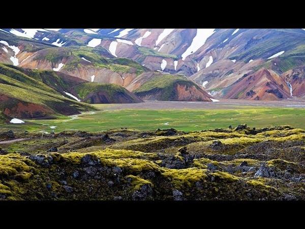 Исландия Плато Ландманналаугар Цветные горы лавовые поля и горячие источники