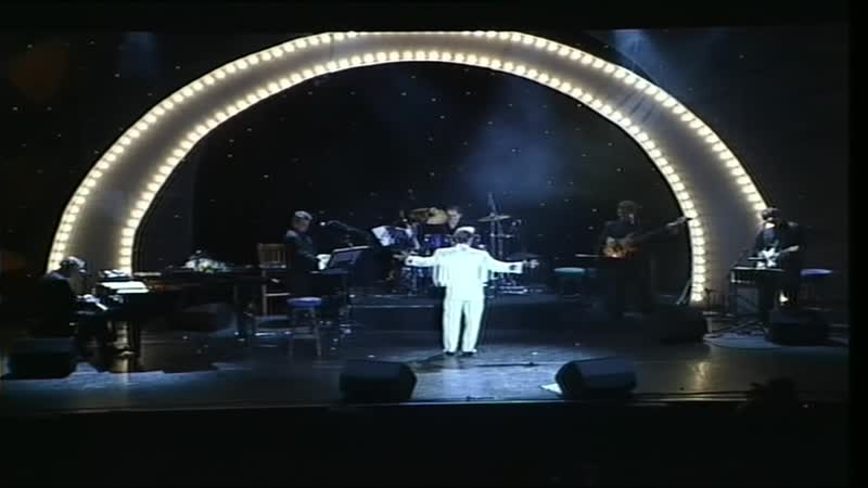 Pat Boone — Moody River = The Top 20 Hits Of Pat Boone - Live From The INEC Killarney, Ireland
