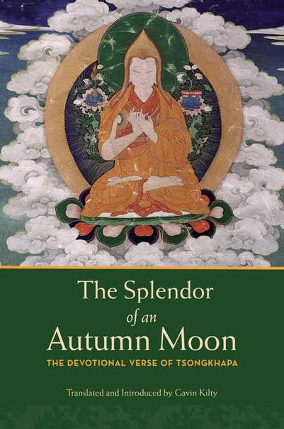 The Splendor of an Autumn Moon  The Devotional Verse of Tsongkhapa by Je Tsongkhapa