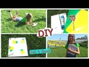 DIY тетради | Back To Shcool Назад в школу