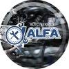 ALFAкомплекс