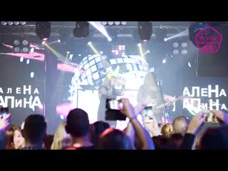 Концерт Алёны Апиной на открытии клуба МОСКВА!