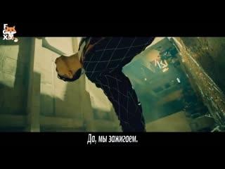 [fsg fox] jay park x simon dominic x loco x gray - upside down |рус.саб|