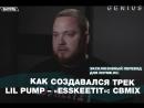 Как создавался трек Lil Pump Esskeetit CBMIX Переведено сайтом