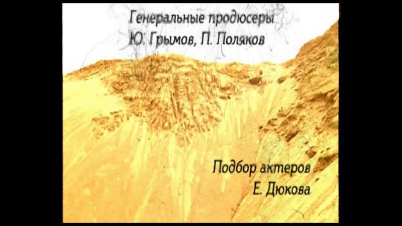 Казус Кукоцкого Серия 11