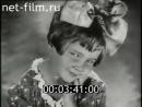 Игрушки (СССР 1930-1933)-sssr-istoriya-hxod-scscscrp