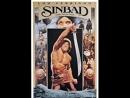 Синдбад: Легенда семи морей / Синбад за семью морями / Sinbad of the Seven Seas. 1989. 720p. Перевод Юрий Товбин. VHS