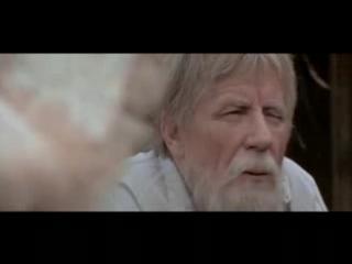 Элем Климов - Агония (1975/1981) 2 серия
