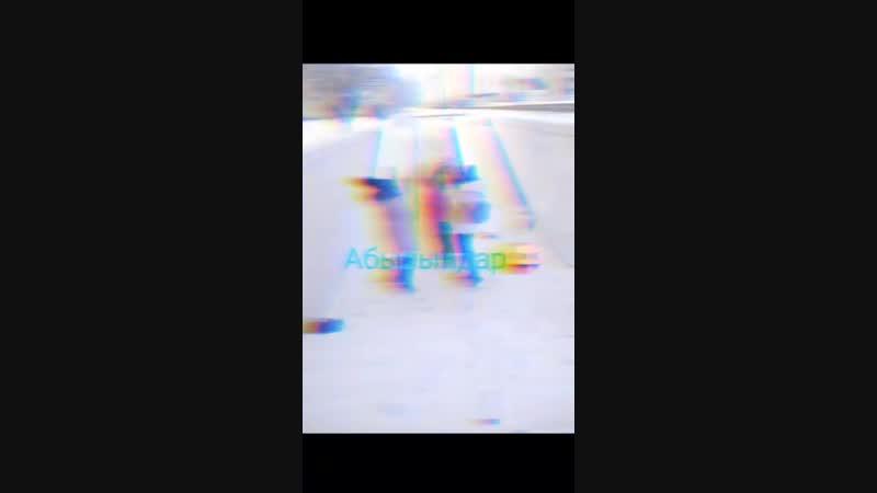 22.12.2018 техан 11 ЖКӨ