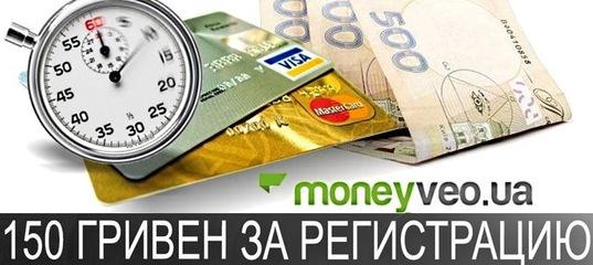 Кредит в сбербанке без справок о доходах
