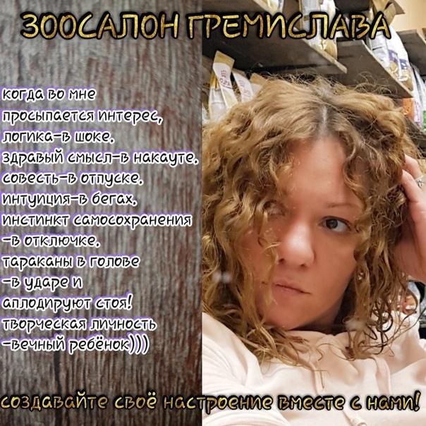 Ксюша Заваднова, 35 лет, Москва, Россия