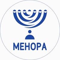 "Логотип Еврейский культурный центр ""Менора"""