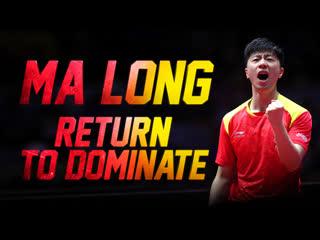 Ma Long - Return to Dominate