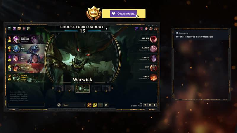 [League of Legends] Учимся Kappa | Основной канал: twitch.tv/sodiet