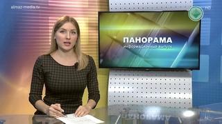 АЛРОСА передаст Пробирной палате РФ аппарат для определения подлинности бриллиантов