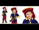 👍 Костюм Охотник Детский — Магазин GrandStart ❤️
