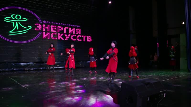 Ансамбль Сафийя Иорданский танец Всероссийский фестиваль конкурс Энергия искусств 2018