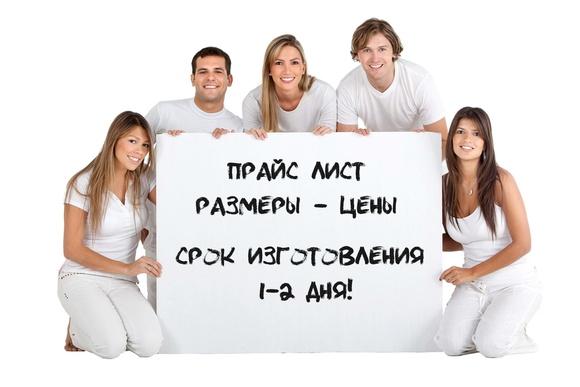 Печать фото на холсте, оформление в багет – купить в Саранске ... | 387x580
