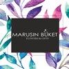 """Студия флористики и подарков """"MARUSIN BUKET"""""""