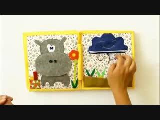 Класная развивающая книга для детей своими руками, как вам