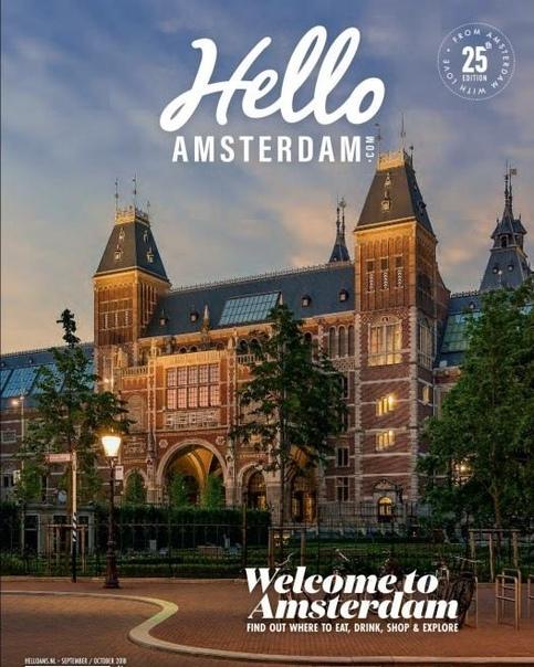 Hello Amsterdam September October 2018