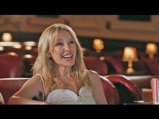Reel Stories: Kylie Minogue
