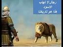 Хаз хьехам (Ма къонахи хиила уьш)