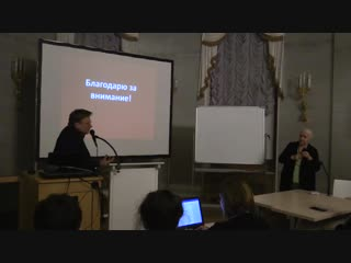 Константин Анохин - Мозг и разум две сети (Петербургский семинар по когнитивным исследованиям. (СПбГУ, 13 марта 2018 )