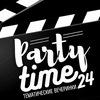partytime24 Организация тематических вечеринок
