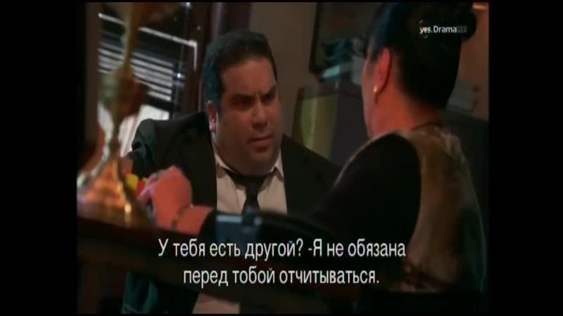СРЕДИ КАННИБАЛОВ 51 СЕРИЯ РУС.СУБТИТРЫ