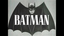 Бэтмен Сериал Серия 2 1943