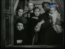 Шедевры старого кино. Григорий Рошаль и фильм Дело Артамоновых (1941)