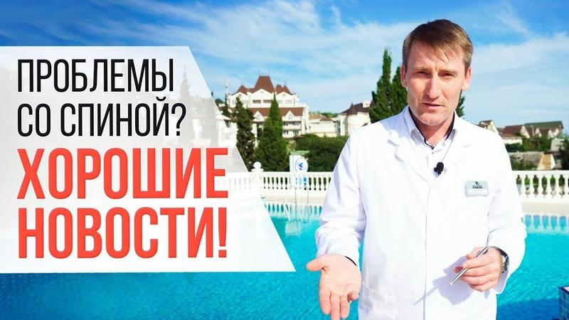 Хорошие новости от Виталия   Крымский центр оздоровления Неумывакина » Freewka.com - Смотреть онлайн в хорощем качестве