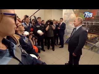 А.Текслер презентовал президенту свою программу развития региона