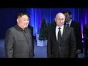 북러회담 종료…한반도 정세 논의, 북미회담 추진 지지 / 연합뉴스TV (YonhapnewsTV)