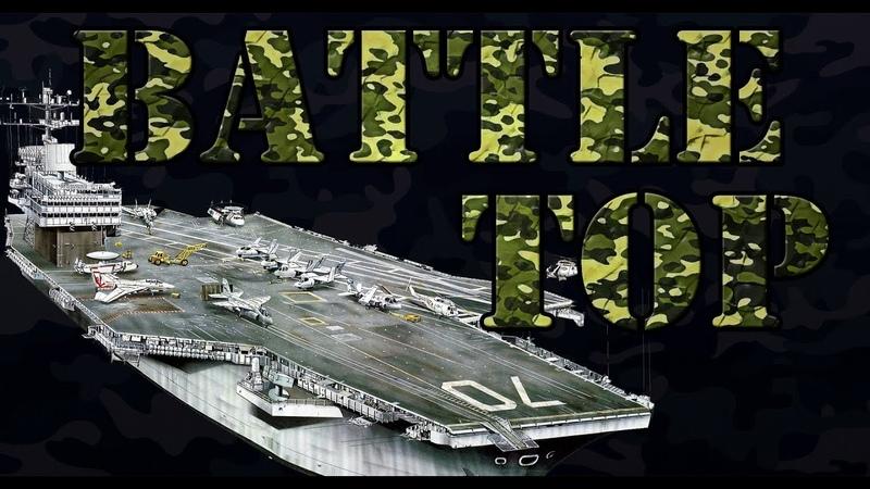 [Battle Top] Мощнейшие АВИАНОСЦЫ мира★Nimitz; Invincib Адмирал Кузнецов; Ляонин; Шарль Де Голль