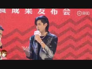 [FANCAM] 190107 Bestore Press Conference @ Wu Yi Fan